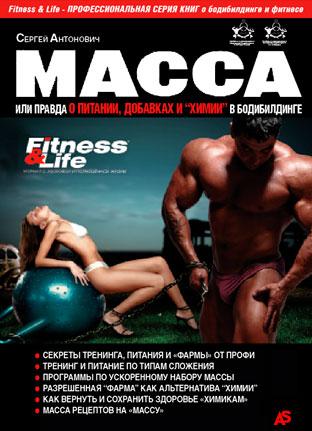 5 книг от эксперта: Алексей Федин (iConGroup)