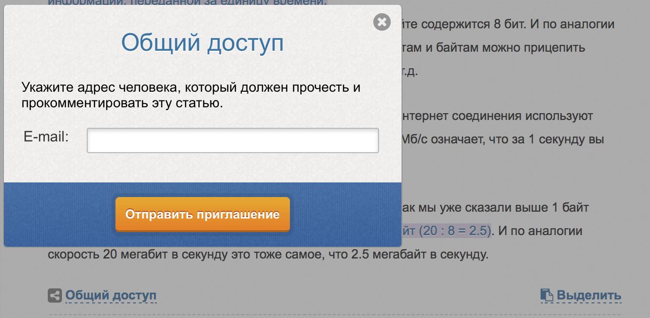 Инструкция по применению: 11 скрытых возможностей Textbroker.ru