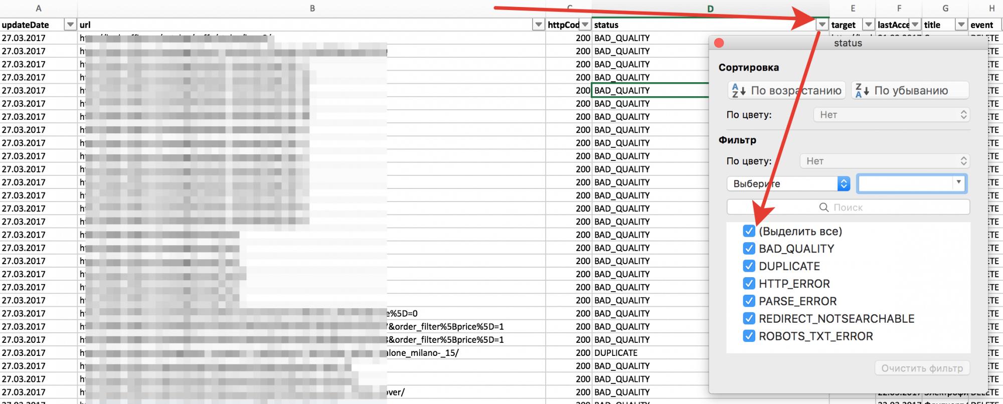 Исследование обновления индекса сайта в Яндексе