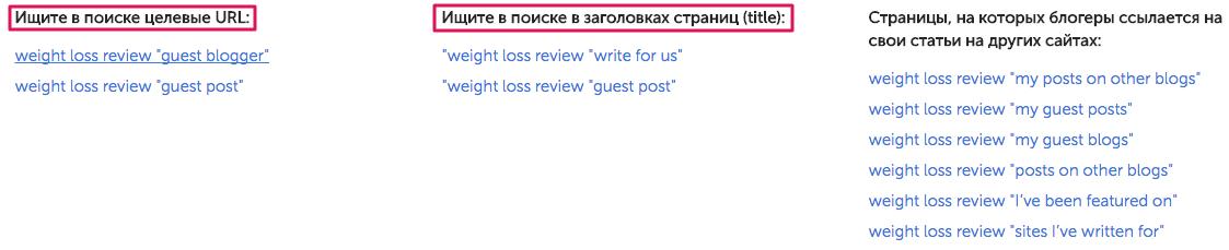 Как бесплатно публиковать гостевые посты без миралинкс и бирж ссылок