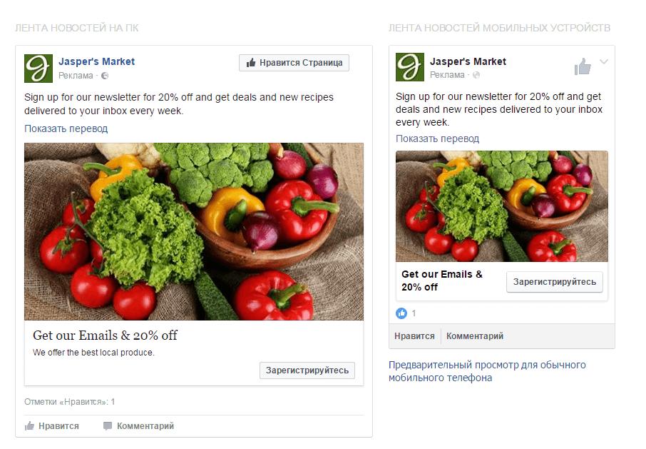 ТОП 5 Facebook-инструментов для performance-маркетинга