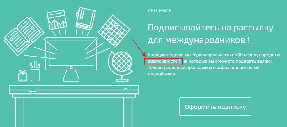 Юзабилити-лаборатория: как получить самую быструю обратную связь по сайту